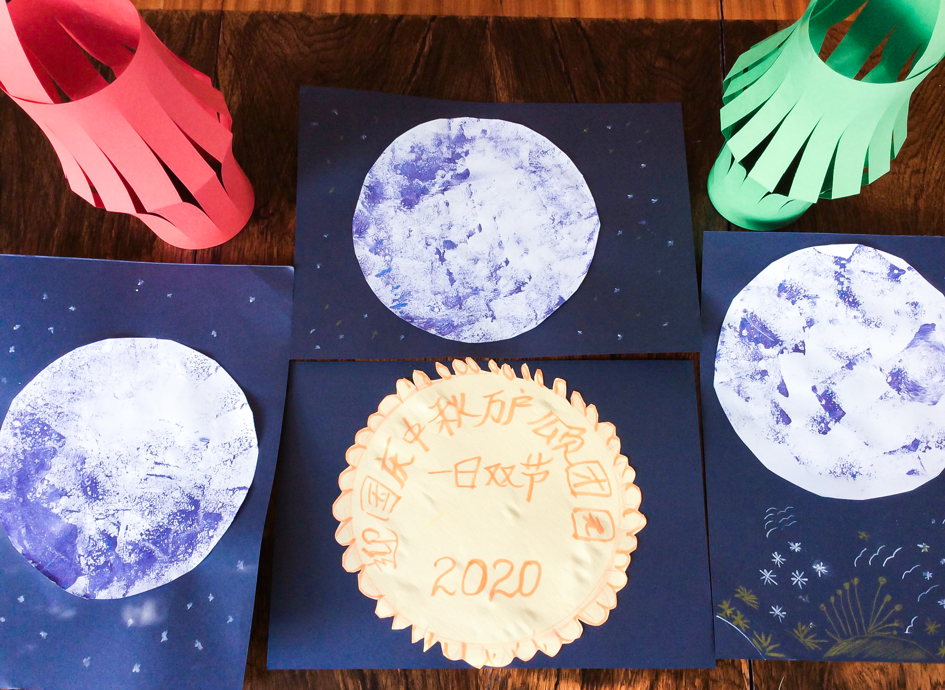 Chinese Moon Festival crafts, including lanterns and moon paintings