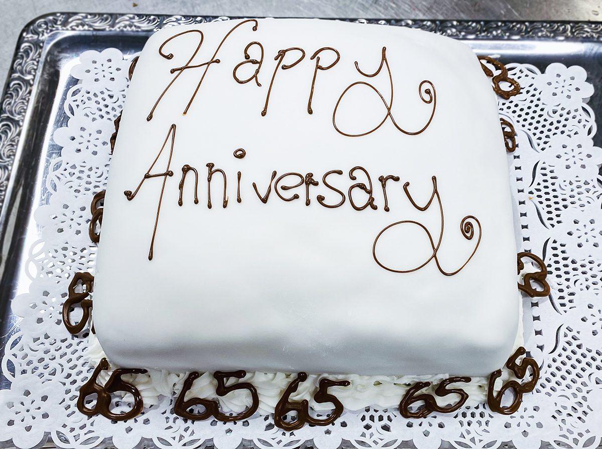 John and Pam's anniversary cake